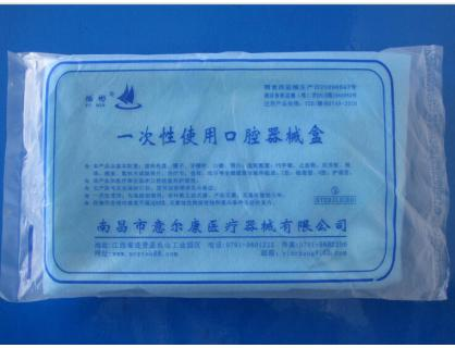 утилизация оральный инструмент набор упаковка мешок
